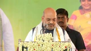 Shri Amit Shah addresses Shakti Kendra Pramukh Sammelan in Ramanathapuram, Tamil Nadu