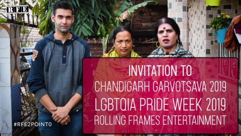 Watch Invitation to Chandigarh Garvotsava 2019 | LGBTQIA Pride Week 2019 | RFE Video