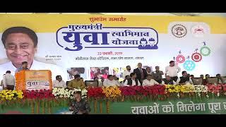 आरिफ मसूद का  भाषण सुनकर मंच से चले  गये महापौर आलोक शर्मा
