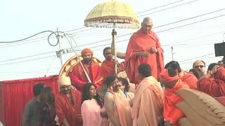 Prayagraj Ardh Kumbh Mela 2019 : Swami Awdeshanand Ji Mahraj In Shahi Snan