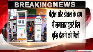 Petrol, diesel prices rise for the 2nd day on Friday