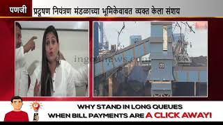 Milind has vested interests in favour of MPT continuing coal handling - Cong