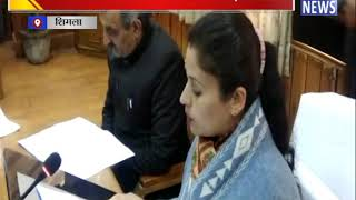 नगर निगम शिमला ने पेश किया 297 करोड़ का बजट || ANV NEWS SHIMLA - HIMACHAL PRADESH
