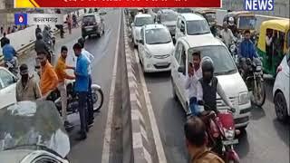 हाईवे पर चलती कार में लगी आग || ANV NEWS BALLABGARH - HARYANA