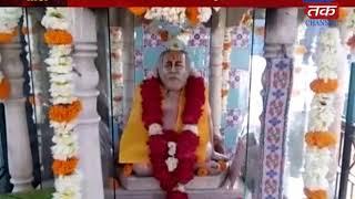 Lathi -15 th patotsav