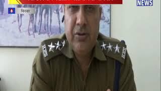 नशा तस्करों के खिलाफ चलाया गया अभियान || ANV NEWS SIRSA - HARYANA