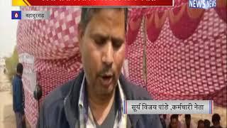 अपनी मांगो को लेकर धरने पर बैठे कर्मचारी    ANV NEWS BAHADURGARH- HARYANA