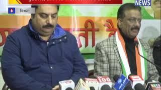 कुलदीप सिंह राठौर ने केंद्र और प्रदेश सरकार पर साधा निशाना || ANV NEWS SHIMLA- HIMACHAL PRADESH