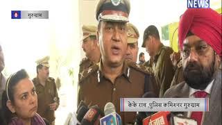गुरुग्राम पुलिस को बड़ा तोहफा  || ANV NEWS GURUGRAM -HARYANA