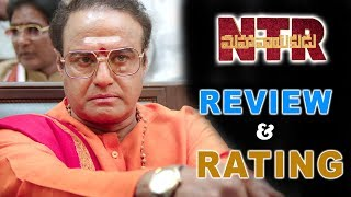 NTR Mahanayakudu Review Rating - 2019 Latest Movie Review Rating - NTR Biopic