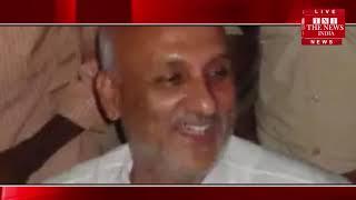 IGI एयरपोर्ट पर बिहार के RJD विधायक 10 कारतूस के साथ पकड़े गए / THE NEWS INDIA