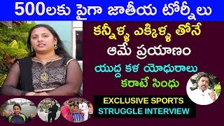 Life Journey Of Karate Champion Sindhu Tapaswi | Karate Sindhu Thapaswi Interview | Top Telugu TV