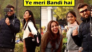EPIC VLOGGING PRANK ON CUTE GIRLS | Unglibaaz