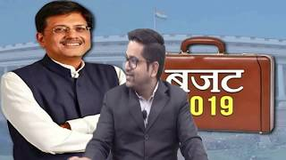 Interim Budget 2019 Discussion by CA Raj K Agrawal