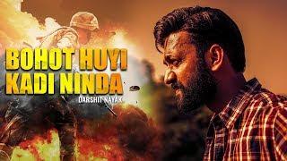 Bohot Huyi Kadi Ninda | Tribute To Pulwama Attack Martyrs Of CRPF | Darshit Nayak | Hindi Rap Song