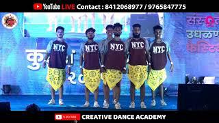 The Panvelkar Crew || 1st Place || Group || KUDUS DANCE CHAMPIONSHIP || 2019