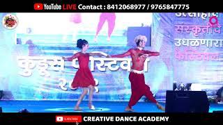 Gaurav & Shruti || 1st Place || Duet || KUDUS DANCE CHAMPIONSHIP || 2019