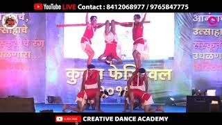 Pom C Group   || 2nd Place || Group || KUDUS DANCE CHAMPIONSHIP || 2019
