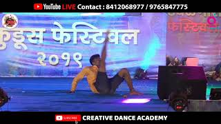 Pradeep Gupta || 3rd Place || Solo || KUDUS DANCE CHAMPIONSHIP || 2019