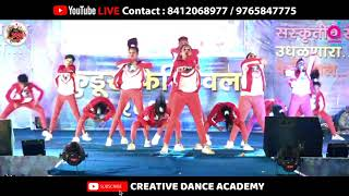 Wings of Passion || 3rd Place || Group || KUDUS DANCE CHAMPIONSHIP || 2019