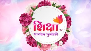 SHIKSHA TV II ધર્મ, જ્ઞાન અને ભક્તિનું અનોખું સંગમ