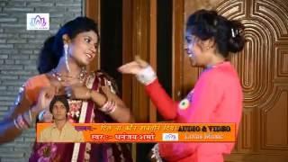 दुध पिके शुध रहेले    Saiya Dudh PK Sudh Rahele    Dhananjay Sharma    Hot Bhojpuri Song 2016