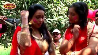 Super Hit Holi 2018 मुखिया के टोली में     Holi Me Labhar Kails Ghat    Lal Babu,Raoshan Raj