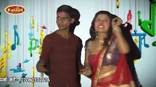 डालS गते गते || Dala Gate Gate || Holi Me Labhar Kailash Ghat || Lal Babu,Raoshan Raj HOli 2018