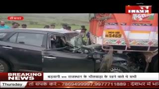 bharat live Live Stream