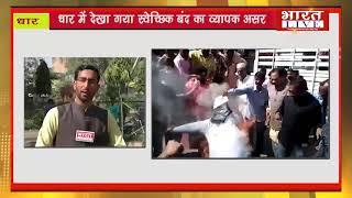 भारत मांगे बदला मोदी सरकार action लो