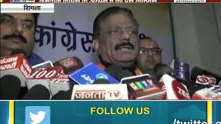 HAMARA HIMACHAL ||  HIMACHAL BJP प्रदेशाध्यक्ष सतपाल सत्ती का बड़ा बयान || JANTA TV