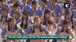 21,000 students recite Sanskrit shloka to set Guinness World Record