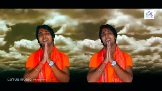 Full HD - माजा अा गईल- Maza Aa Gail || Dhananjay Sharma || Jal Shivling Pe Dharni || Bol Bum 2017