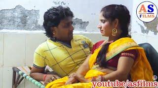 #Bhojpuri Video # जवन माजा यार में वो भतार में नही # पराये मर्द से नाजायज संबन्ध  # चरित्रहीन औरत #