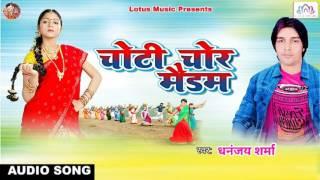 चोटी चोर मैडम | Ghus Jayega Choti Chor Maidam | New Choti katawa Bhut Song | Choti Katani Dayan Song