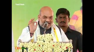 I am confident that our alliance will help NDA win more than 35 seats : Shri Amit Shah in Tamil Nadu
