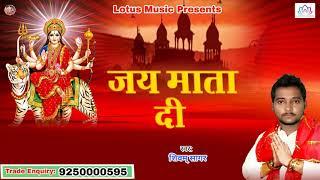 2017 का सबसे हिट देवी गीत - आमवा के डाली पे बोले कोयलीया - Amawa Ke Dali Pe Bole Koyaliya