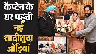Captain ने AAP MLA Baljinder Kaur और Rupinder Kaur को दिया शगुन