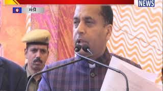 द्रंग में खुलेगा प्रदेश का कन्या अटल आदर्श विद्यालय    ANV NEWS MANDI -HIMACHAL PRADESH