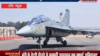 एयरो इंडिया 2019 के चौथे दिन लड़ाकू विमान 'तेजस' में उड़ान भरने के साथ इतिहास रच दिया