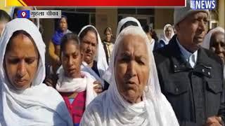 बाबा हरदेव सिंह का 65वां जन्म दिवस    ANV NEWS GULHA CHIKA, Kaithal - HARYANA