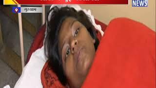 डॉक्टर्स की बड़ी लापरवाही    ANV NEWS GURUGRAM - HARYANA