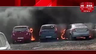 बेंगलुरू में एयरो इंडिया 2019 कार्यक्रम के कार पार्किंग में लगी भीषण आग, करीब 100 कार जलकर खाक