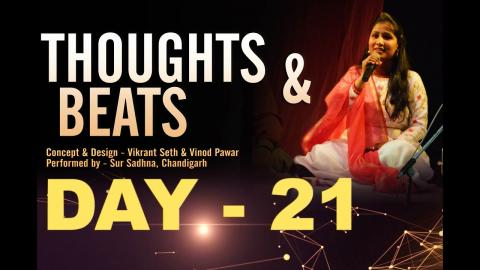 Day 21 Highlights | 18th Feb | 14th TFT Winter Theatre Festival 2019 | Chandigarh | Theatre For Theatre | RFE