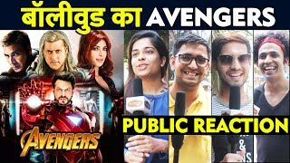 Avengers Endgame In Bollywood | PUBLIC REACTION | Salman, Shahrukh, Priyanka