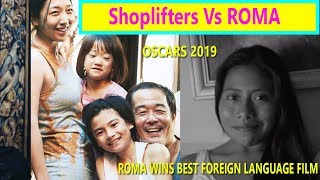 ROMA Vs Shoplifters I I Am Happy For ROMA Win At Best Foreign Language Film But! Oscars