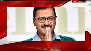 Arvind Kejriwal to sit for indefinite hunger strike from March 1 for full statehood