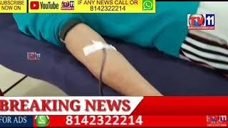 BLOOD DONATION CAMP FOR THALASSEMIA SICKLE CALL SOCIETY FROM JAMIT-E-AHLE HADEES AT  SHAIKPET HYDERA