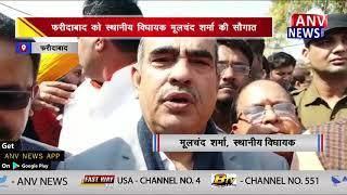 दिव्यांगों ने सडक़ पर उतरकर पाकिस्तान के खिलाफ किया प्रदर्शन