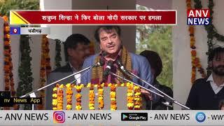 बिहारी बाबू शत्रुघ्न सिन्हा बोले की चौकीदार चोर है...?//ANV NEWS//DEEPAK THAKUR
